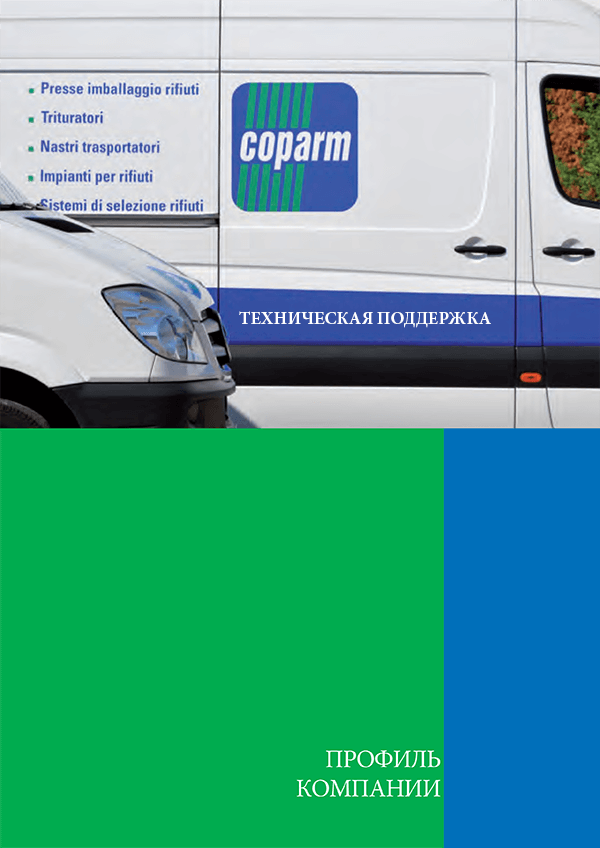 catalogo_ru-1